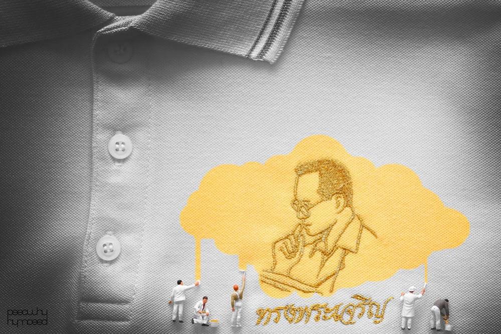 แม้พสกนิกรชาวไทยจะเศร้าโศกเพียงใด แต่ท่านยังคงสว่างไสวอยู่ในหัวใจชาวไทยชั่วกาลนาน