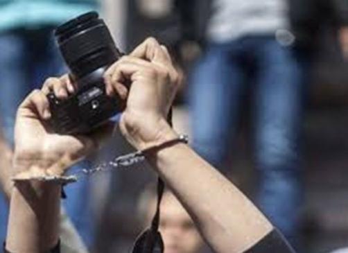 تم اعتقال عدة مصورين في شيراز.