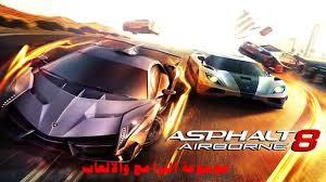 تحميل العاب سيارات Download Car Games موسوعة البرامج والالعاب