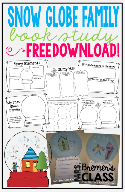 FREE book study companion activities to go with The Snow Globe Family! Perfect for a Kindergarten or First Grade winter theme!