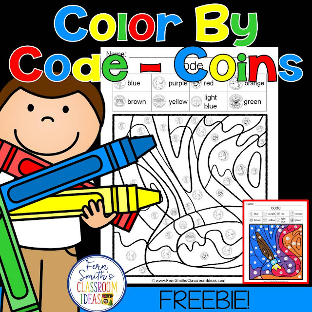 Your students will love this mixed coin identification color your answer worksheet while learning and reviewing important money skills at the same time! You will love the no prep, print and go printable for US coins with an answer key included. #FernSmithsClassroomIdeas