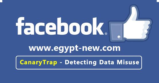 16 تطبيقًا خبيثًا على Facebook تشارك معلومات العميل مع الغرباء حول اعتداءات Ransomware وتركز على الإعلانات