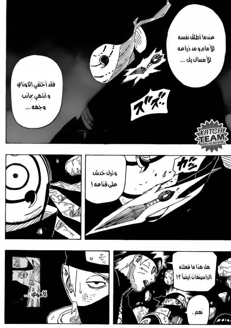 597 Best Images About Wands On Pinterest: مانجا ناروتو 597 مترجم مشاهدة مباشرة اون لاين Manga Naruto