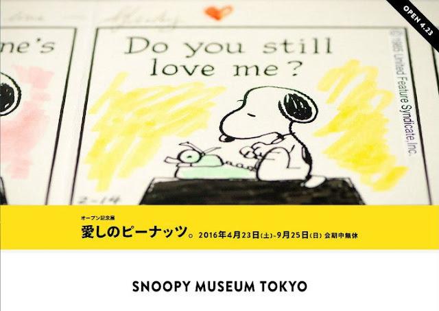 snoopy-museum-tokyo-2