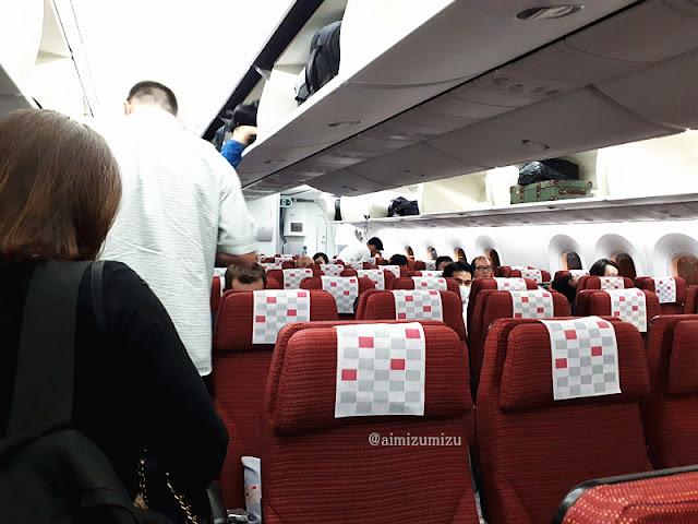 Pengalaman terbang bersama JAL
