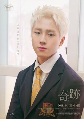 Seungmin (승민)