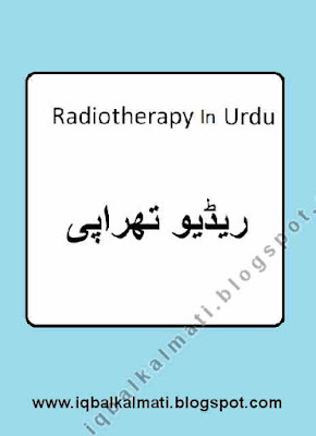 Radiotherapy Treatment for Cancer Inforamtion In Urdu PDF