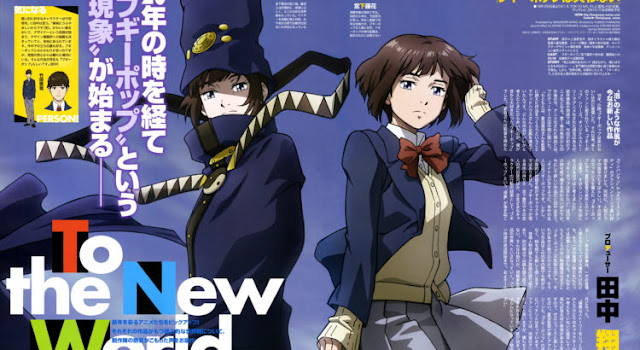 Boogiepop wa Warawanai (Episode 01-18) English Sub