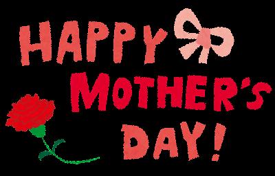 母の日のイラストHAPPY MOTHER'S DAY」