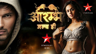 Aarambh tv serail on Star Plus