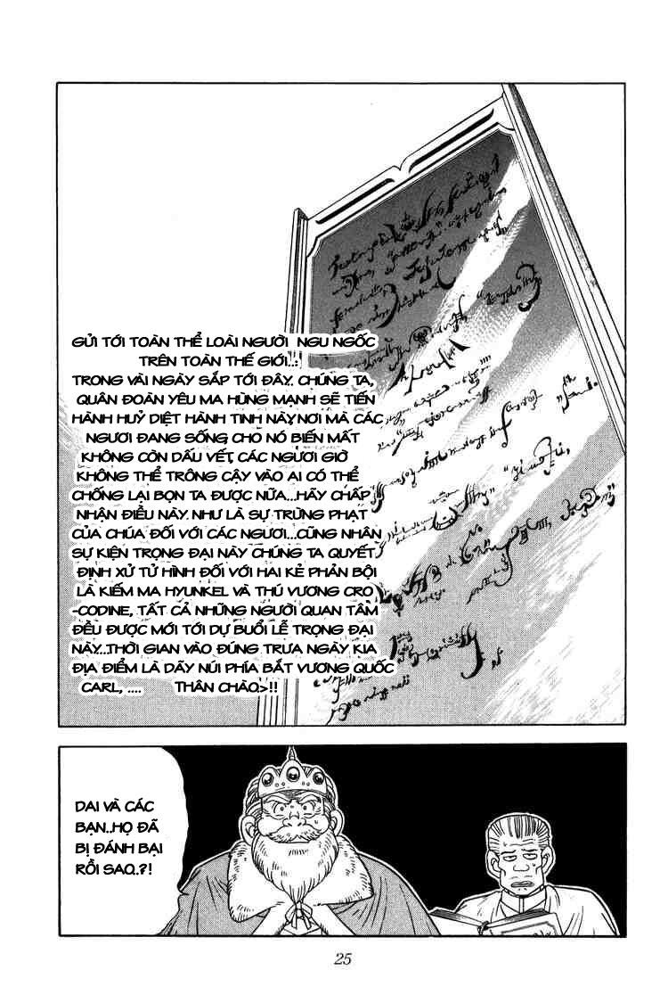 Dấu ấn rồng thiêng chap 218 trang 2