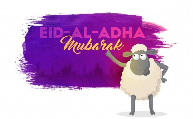 Top 10 Eid Ul Adha Mubarak Greeting Messages (EID