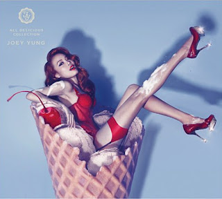 All Delicious Collection 快歌精選 - 容祖兒 Joey Yung