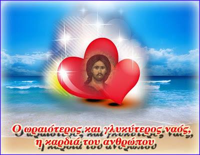 http://2.bp.blogspot.com/-6rMN93v1f04/Ubt0y3tDMzI/AAAAAAAAAMU/LRI337ujvX8/s1600/15220_550170085027976_306611395_n.jpg