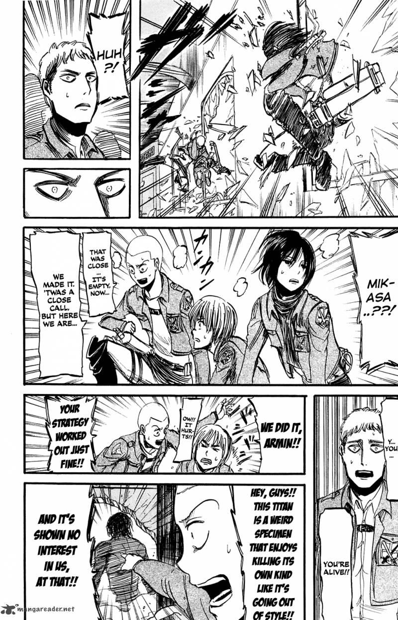 Shingeki no Kyojin Ch 8: Howl