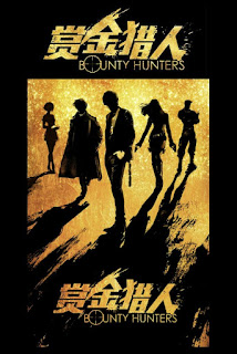 Sinopsis Film Bounty Hunters (2016)