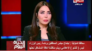 برنامج الحياة اليوم مع لبني عسل حلقة الاثنين 20-3-2017