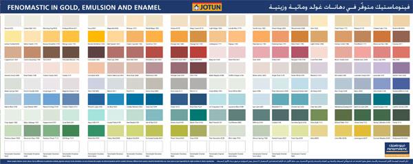 Jotun paints colour catalogue z--z xyz 2019