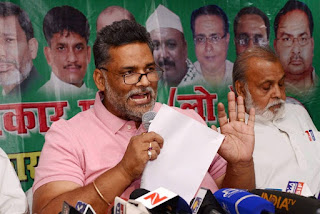 action-for-poor-education-pappu-yadav