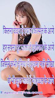 dil-ke-jazbaat-new-love-shayari
