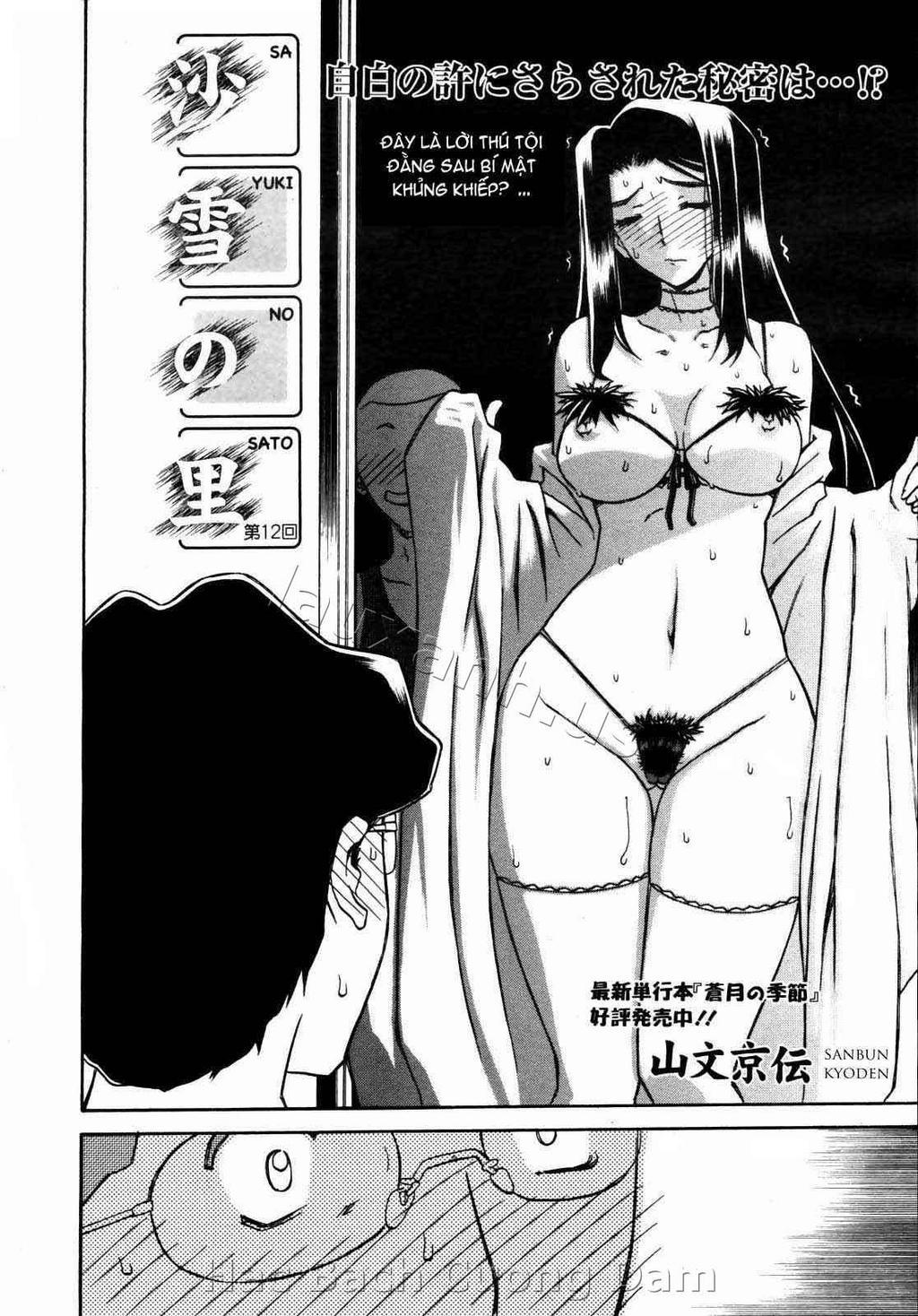 Hình ảnh hentailxers.blogspot.com0033 trong bài viết Manga H Sayuki no Sato
