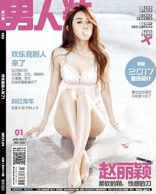 Zanilia Zhao Li Ying