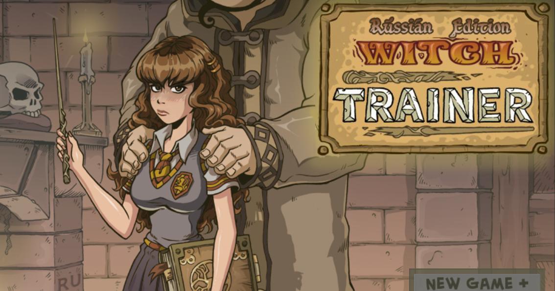 Akabur princess Trainer Cg
