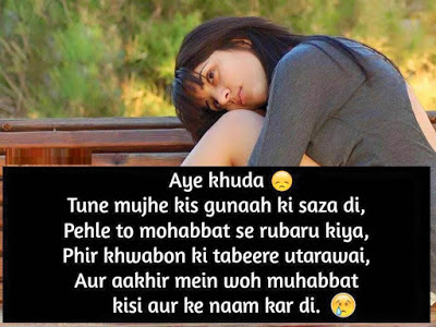 Love shayari with images for facebook 2017