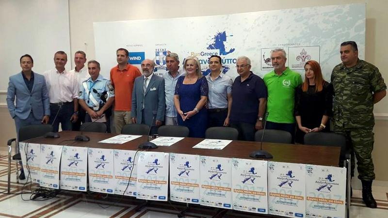 Στην τελική ευθεία το Run Greece Αλεξανδρούπολης
