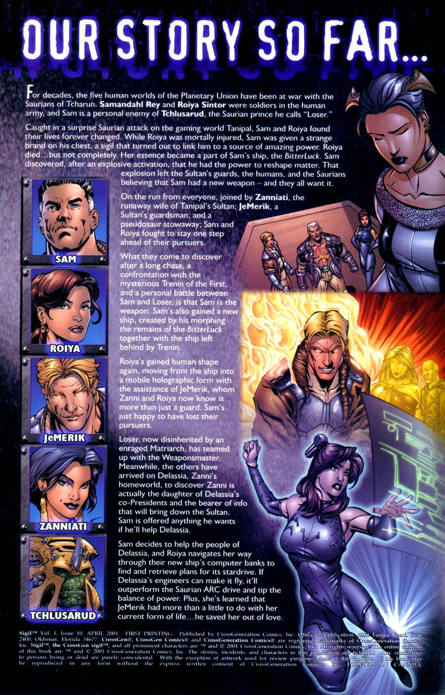 Read online Sigil (2000) comic -  Issue #10 - 2