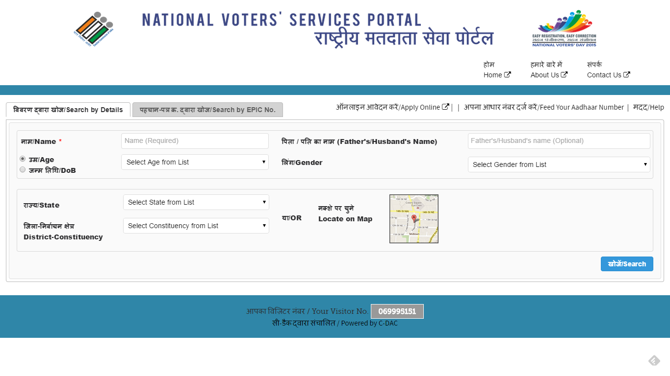 link aadhaar card with voter id card