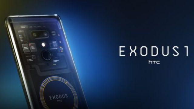 "Êxodo 1 ""Blockchain Smartphone"