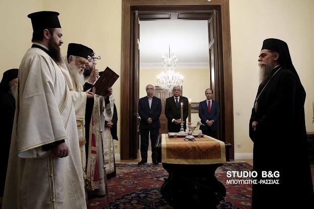Ενώπιον του Προέδρου της Δημοκρατίας η Διαβεβαίωση του Μητροπολίτη Άρτης Καλλινίκου - Στις 19 Νοεμβρίου η ενθρόνιση στην Άρτα