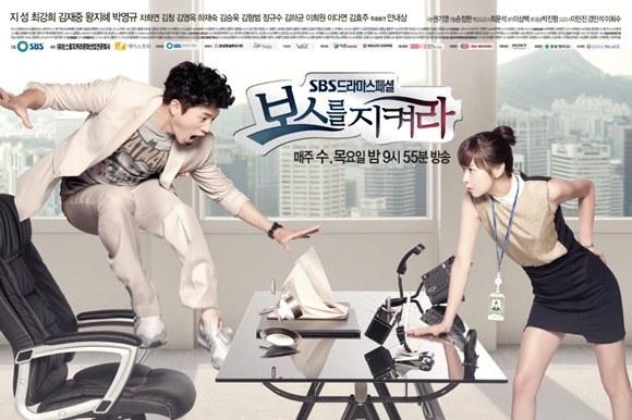 Drama Korea Protect The Boss Subtitle Indonesia