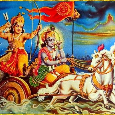 Gita Dhyanam Pdf