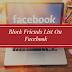 How Can I Lock My Friend List In Facebook Update 2019