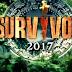 Ποιος παίκτης του Survivor αποκάλυψε ότι έφαγε... μυρμήγκια - ΒΙΝΤΕΟ