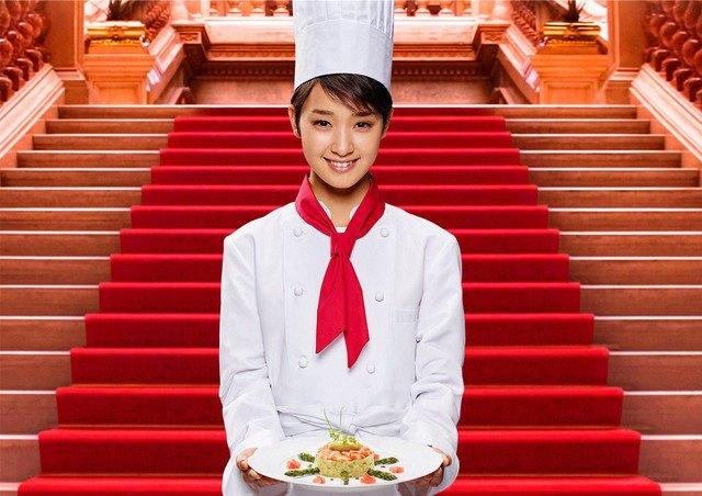 Đầu Bếp Của Thủ Tướng