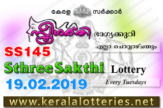 "KeralaLotteries.net, ""kerala lottery result 19.02.2019 sthree sakthi ss 145"" 19th february 2019 result, kerala lottery, kl result,  yesterday lottery results, lotteries results, keralalotteries, kerala lottery, keralalotteryresult, kerala lottery result, kerala lottery result live, kerala lottery today, kerala lottery result today, kerala lottery results today, today kerala lottery result, 19 2 2019, 19.02.2019, kerala lottery result 19-2-2019, sthree sakthi lottery results, kerala lottery result today sthree sakthi, sthree sakthi lottery result, kerala lottery result sthree sakthi today, kerala lottery sthree sakthi today result, sthree sakthi kerala lottery result, sthree sakthi lottery ss 145 results 19-2-2019, sthree sakthi lottery ss 145, live sthree sakthi lottery ss-145, sthree sakthi lottery, 19/2/2019 kerala lottery today result sthree sakthi, 19/02/2019 sthree sakthi lottery ss-145, today sthree sakthi lottery result, sthree sakthi lottery today result, sthree sakthi lottery results today, today kerala lottery result sthree sakthi, kerala lottery results today sthree sakthi, sthree sakthi lottery today, today lottery result sthree sakthi, sthree sakthi lottery result today, kerala lottery result live, kerala lottery bumper result, kerala lottery result yesterday, kerala lottery result today, kerala online lottery results, kerala lottery draw, kerala lottery results, kerala state lottery today, kerala lottare, kerala lottery result, lottery today, kerala lottery today draw result"