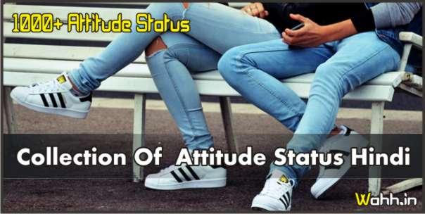1000+ Attitude Status Hindi