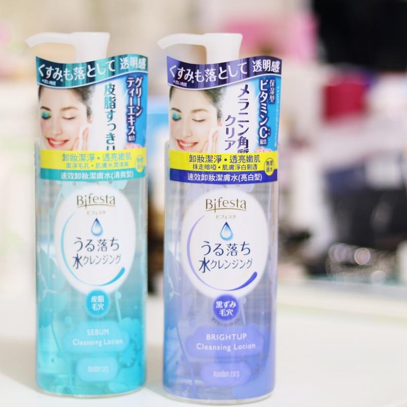 【小資女好物】Bifesta 一支多功能卸妝水 : Katerina