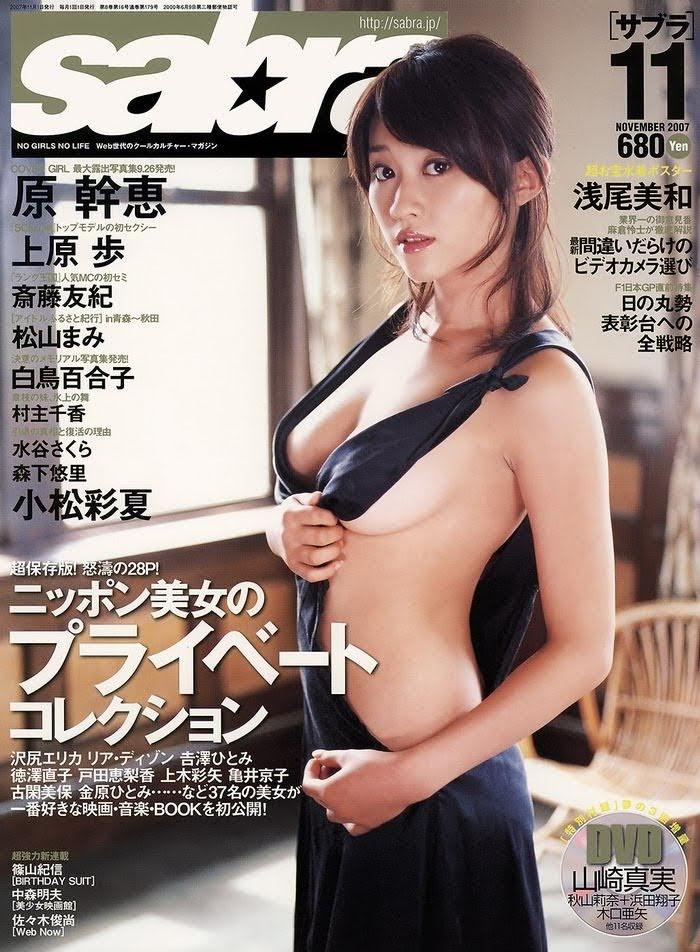 [Sabra Magazine] 2007 No.11