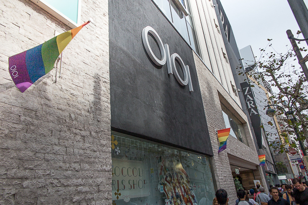 Rainbow flags on Marui Department Store for Tokyo Rainbow Pride, 2016, Japan.