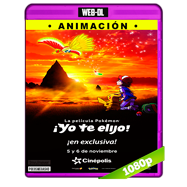 Pokémon ¡Yo te elijo! (2017) WEB-DL 1080p Latino
