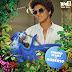 "Bruno Mars' Jungle Adventure in ""RIO 2"""