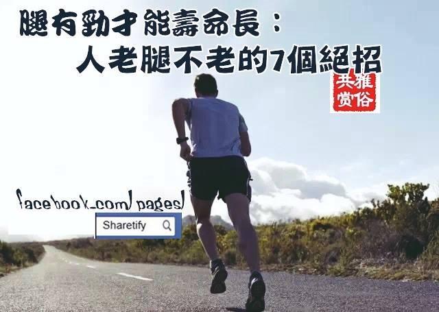 http://www.sharetify.com/2015/05/7_31.html