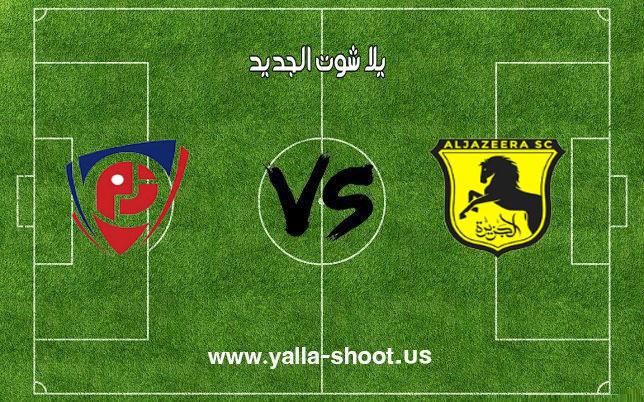 اهداف مباراة بتروجيت والجزيرة مطروح اليوم 18-12-2018 كأس مصر
