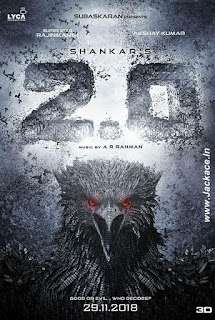 2.0 [Robot 2] First Look Poster 10