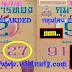 มาแล้ว...เลขเด็ดงวดนี้ 2ตัวตรงๆหวยซองกุมารทอง งวดวันที่ 1/8/61