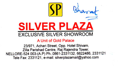 Jewellery shops in nellore